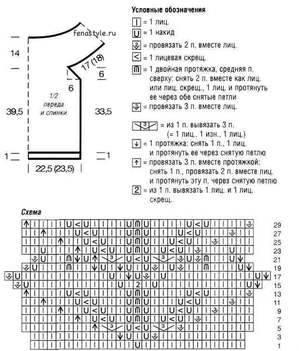 схема белого топа (596x700, 225Kb)