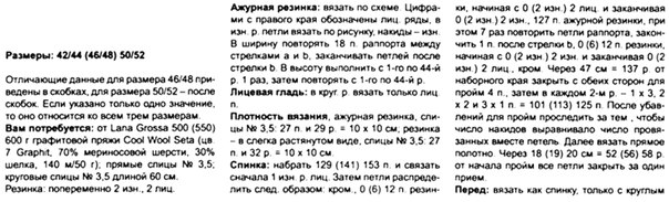 2 (604x183, 50Kb)