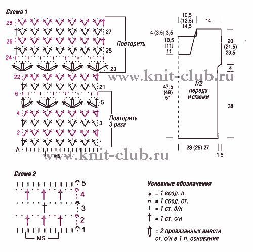 1376298413_elegantnaja-koftochka-krjuchkom (500x499, 11Kb)
