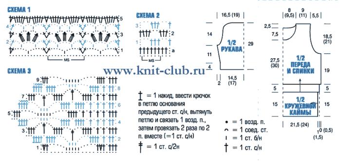 1343164394_kofta_kaima (700x332, 141Kb)