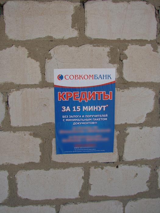 Реклама/1415502_DSC00091_kopiya (525x700, 144Kb)