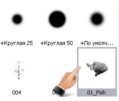 9.jpg/1376390284_9 (238x202, 8Kb)