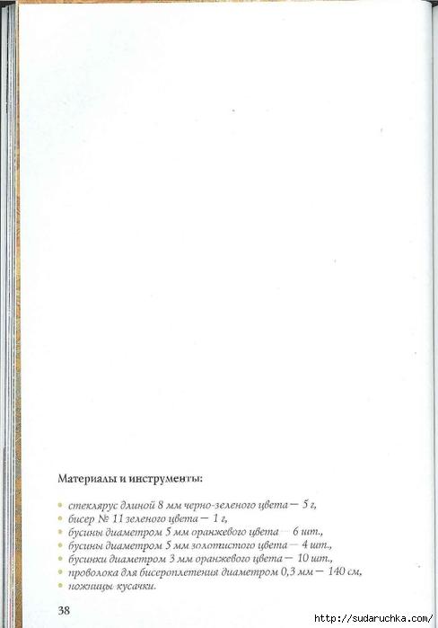 novogodnie_podarki_39 (488x700, 89Kb)