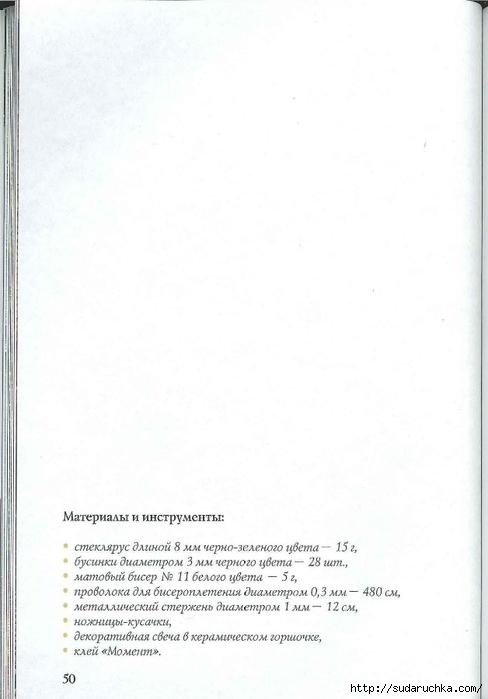 novogodnie_podarki_51 (488x700, 126Kb)