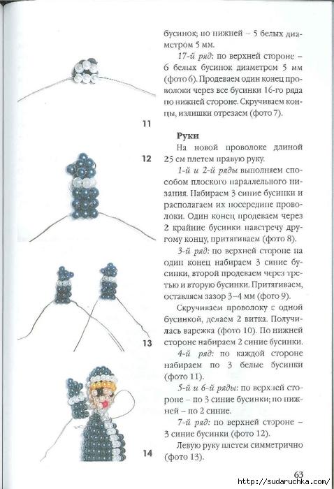 novogodnie_podarki_64 (478x700, 186Kb)