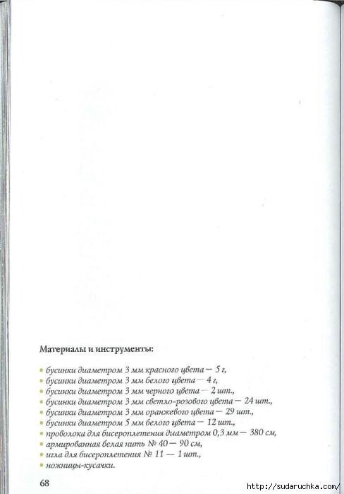 novogodnie_podarki_69 (488x700, 89Kb)