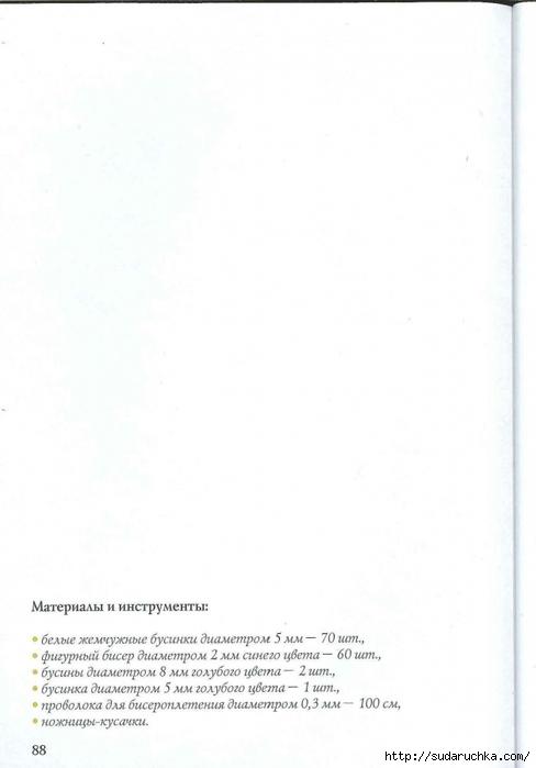 4360308_novogodnie_podarki_89 (488x700, 123Kb)