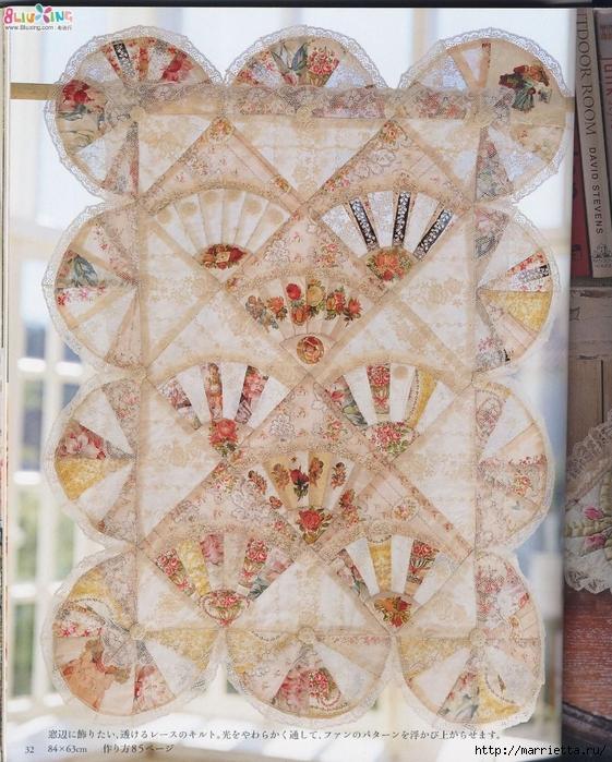 Лоскутное шитье с вышивкой в викторианском стиле (12) (561x700, 371Kb)