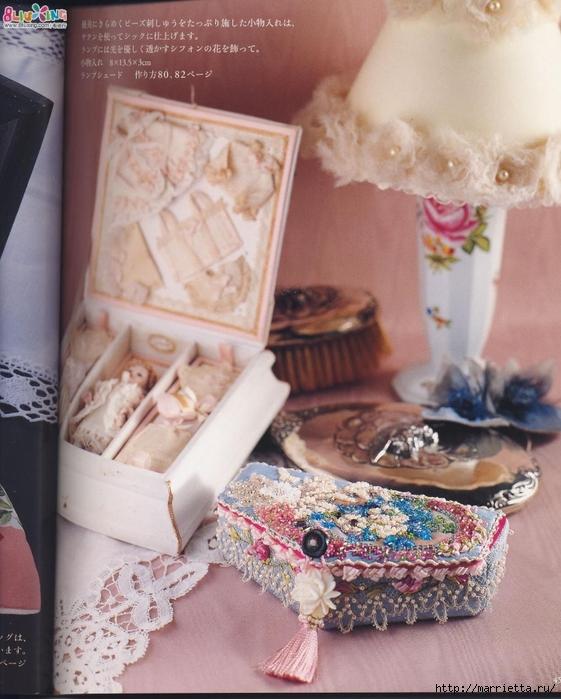 Лоскутное шитье с вышивкой в викторианском стиле (19) (561x700, 291Kb)