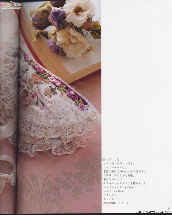 Лоскутное шитье с вышивкой в викторианском стиле (22) (561x700, 244Kb)