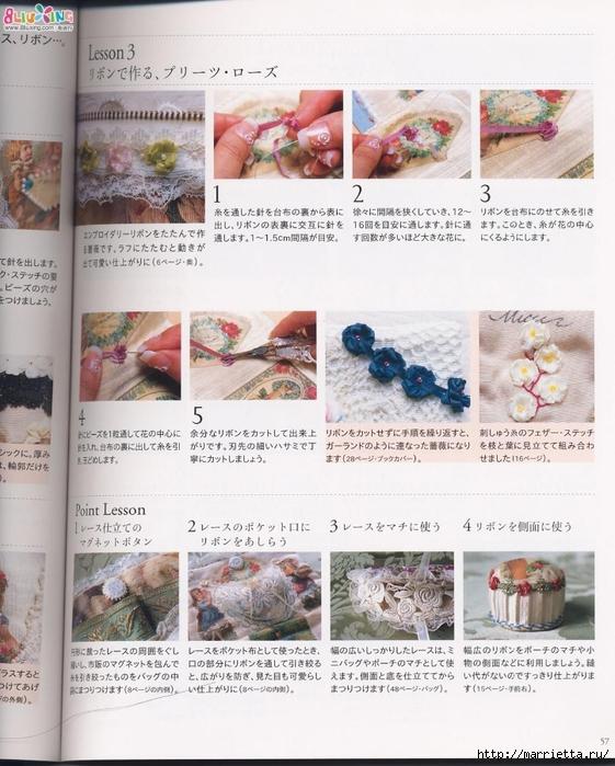 Лоскутное шитье с вышивкой в викторианском стиле (26) (561x700, 295Kb)