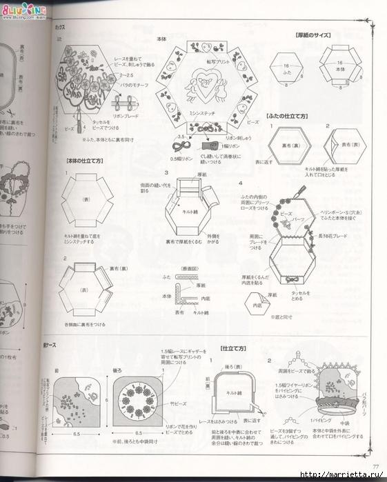 Лоскутное шитье с вышивкой в викторианском стиле (36) (561x700, 237Kb)