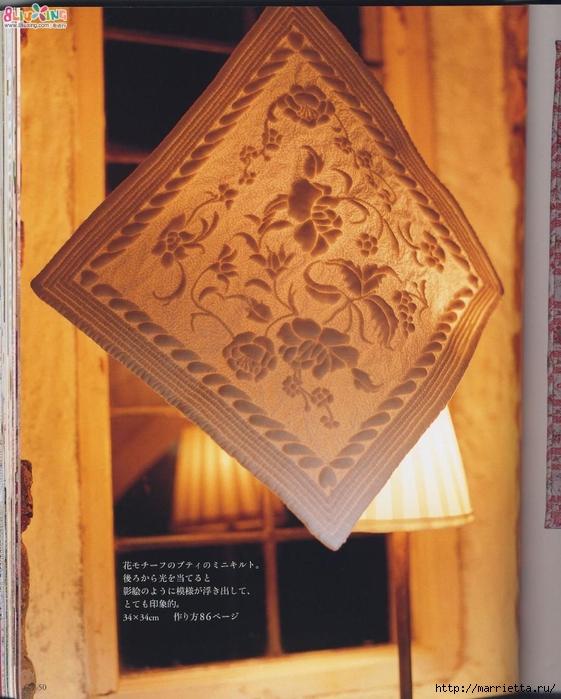 Лоскутное шитье с вышивкой в викторианском стиле (52) (561x700, 293Kb)