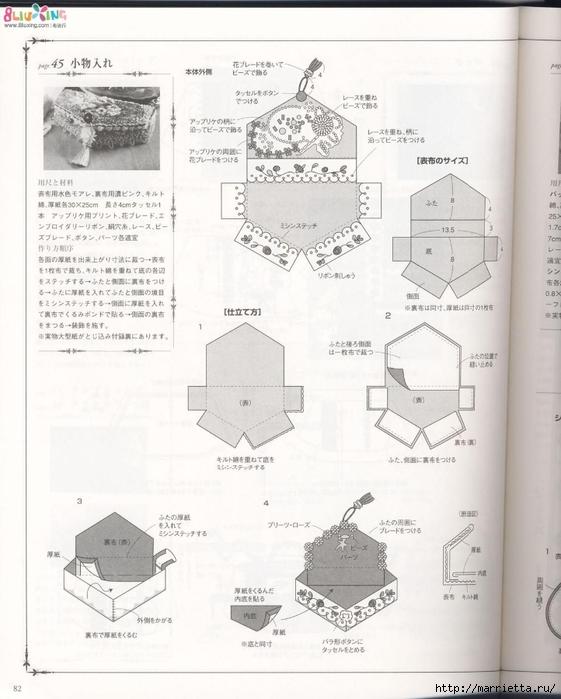 Лоскутное шитье с вышивкой в викторианском стиле (57) (561x700, 218Kb)