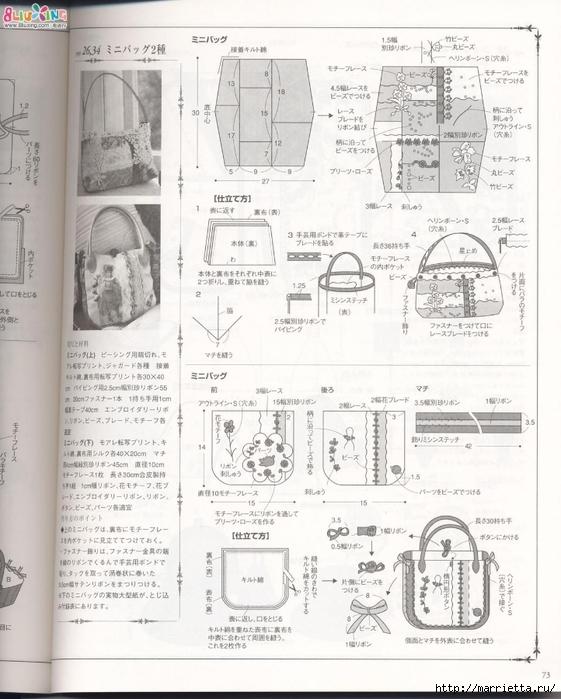 Лоскутное шитье с вышивкой в викторианском стиле (68) (561x700, 255Kb)