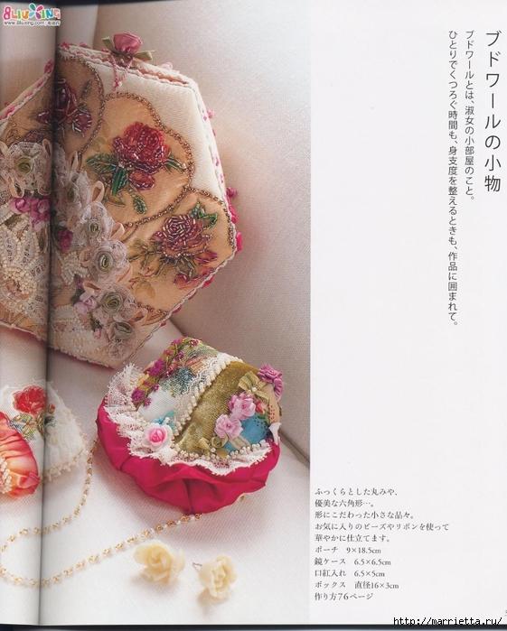 Лоскутное шитье с вышивкой в викторианском стиле (75) (561x700, 269Kb)