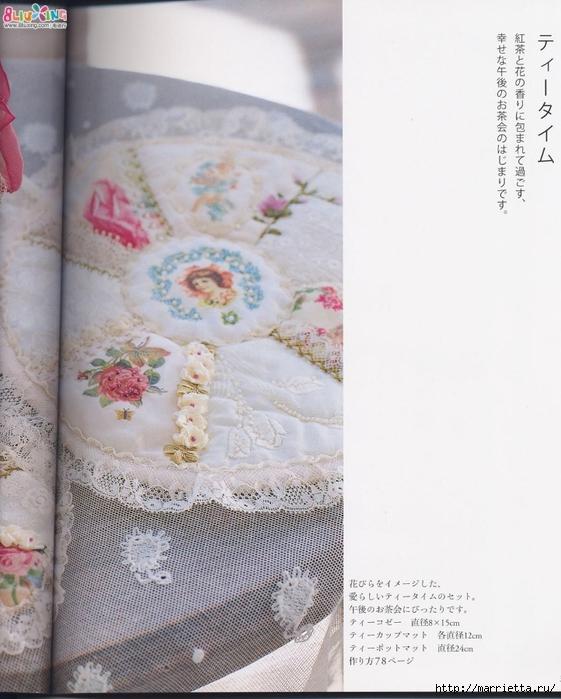 Лоскутное шитье с вышивкой в викторианском стиле (76) (561x700, 246Kb)