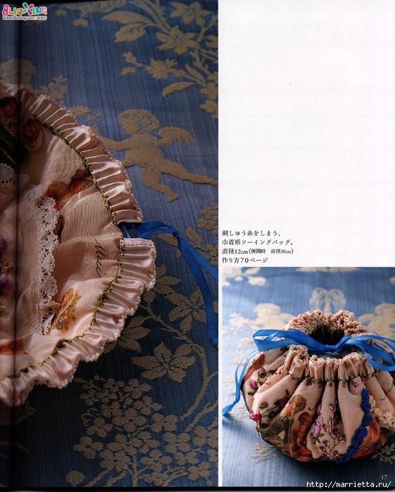 Лоскутное шитье с вышивкой в викторианском стиле (79) (561x700, 320Kb)