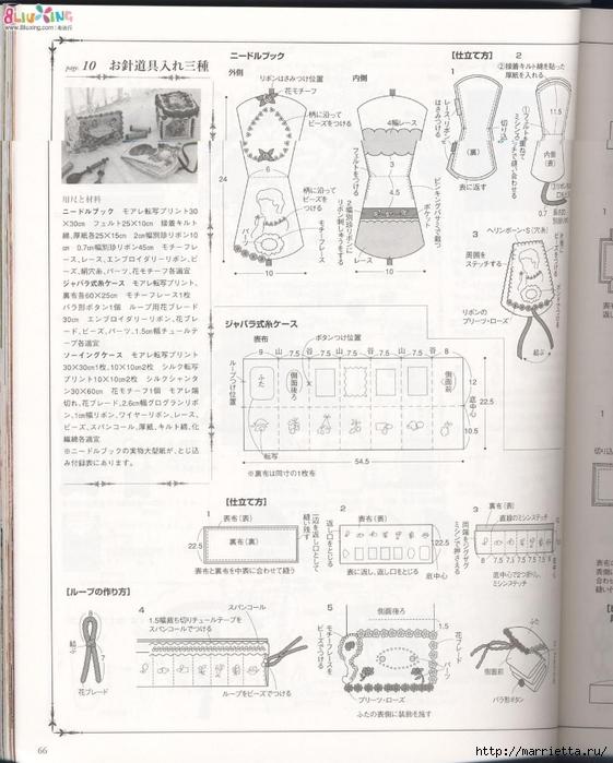 Лоскутное шитье с вышивкой в викторианском стиле (86) (561x700, 254Kb)