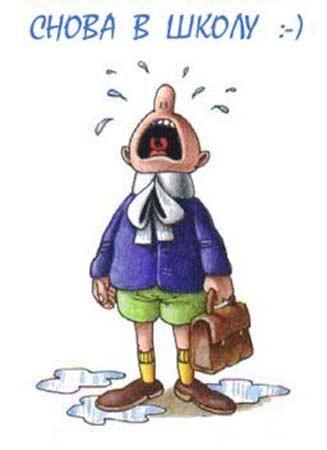 Снова в школу, что выбрать: портфель, ранец или рюкзак?