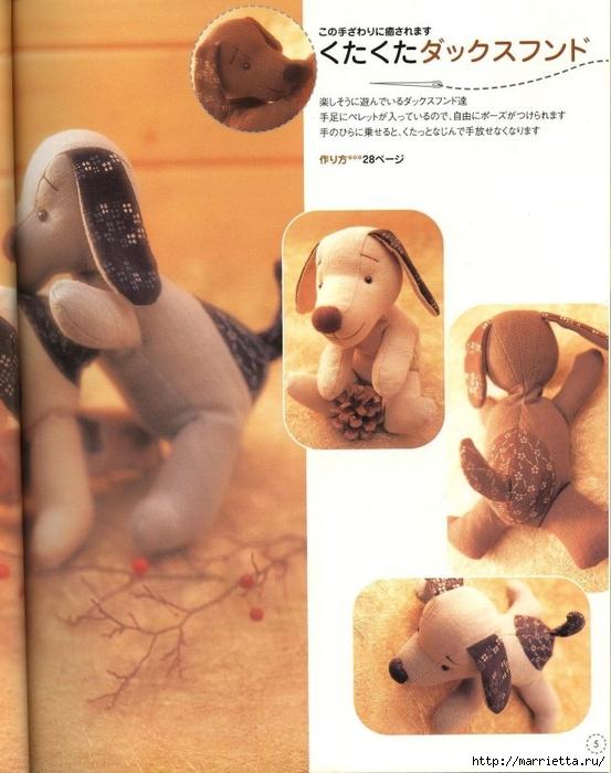 шьем игрушки. Замечательный журнал с выкройками игрушек (4) (553x700, 252Kb)