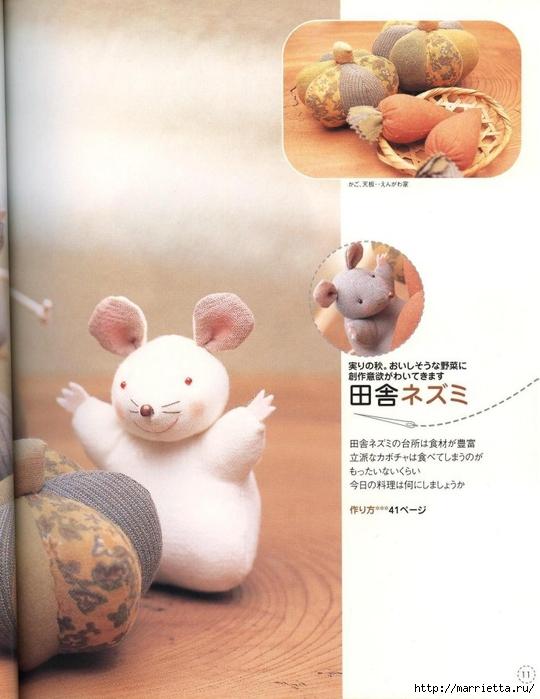 шьем игрушки. Замечательный журнал с выкройками игрушек (11) (540x700, 220Kb)