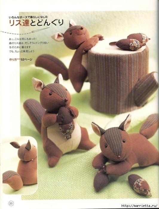 шьем игрушки. Замечательный журнал с выкройками игрушек (20) (532x700, 244Kb)