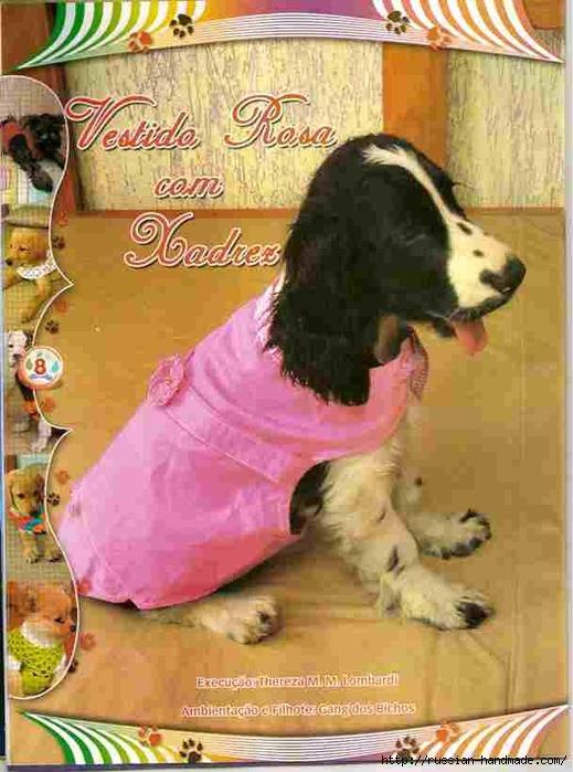 Вязалки для собачек. Журнал (4) (519x700, 272Kb)