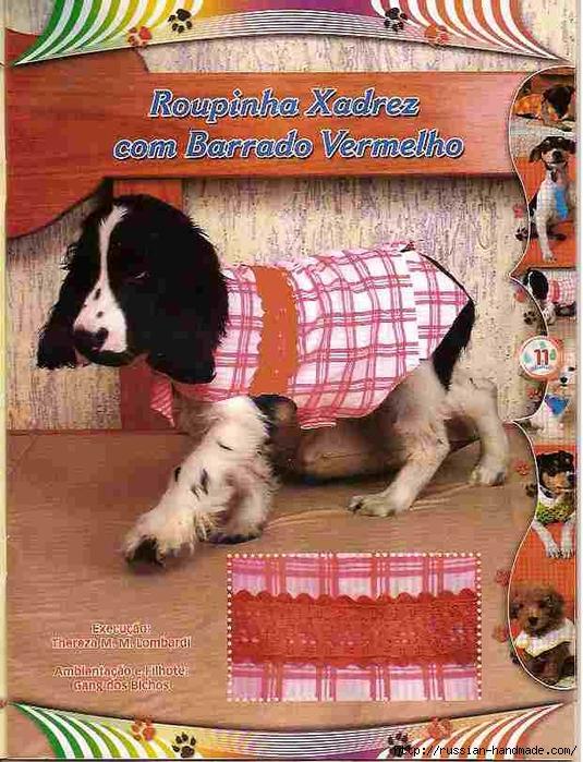 Вязалки для собачек. Журнал (7) (535x700, 356Kb)