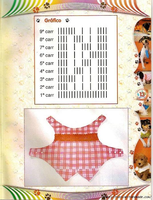 Вязалки для собачек. Журнал (9) (535x700, 372Kb)