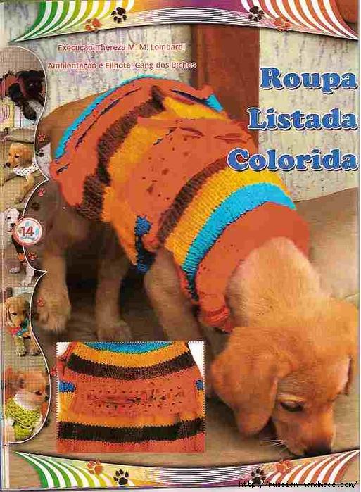 Вязалки для собачек. Журнал (10) (513x700, 336Kb)