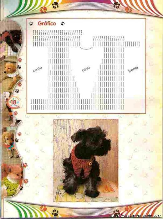 Вязалки для собачек. Журнал (14) (521x700, 259Kb)