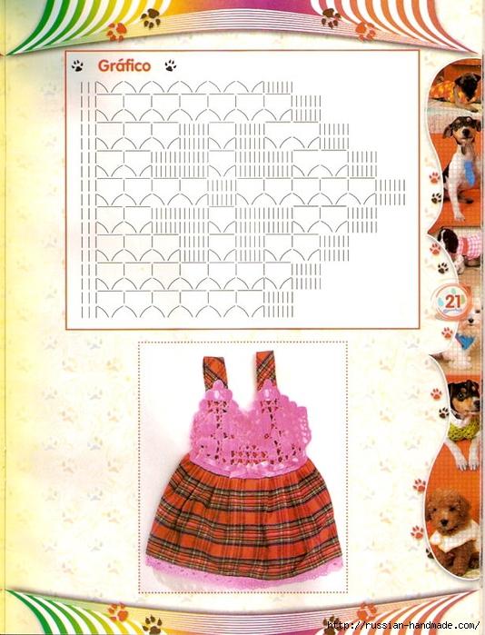 Вязалки для собачек. Журнал (17) (534x700, 310Kb)