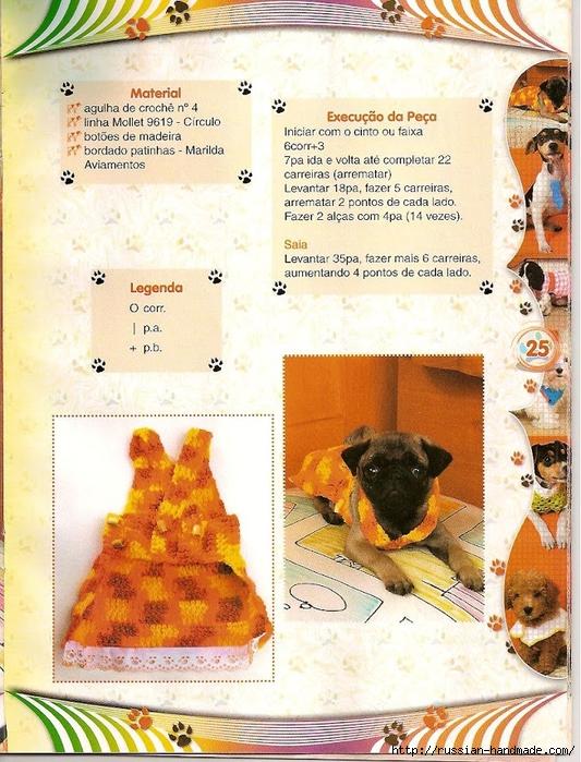 Вязалки для собачек. Журнал (21) (533x700, 363Kb)