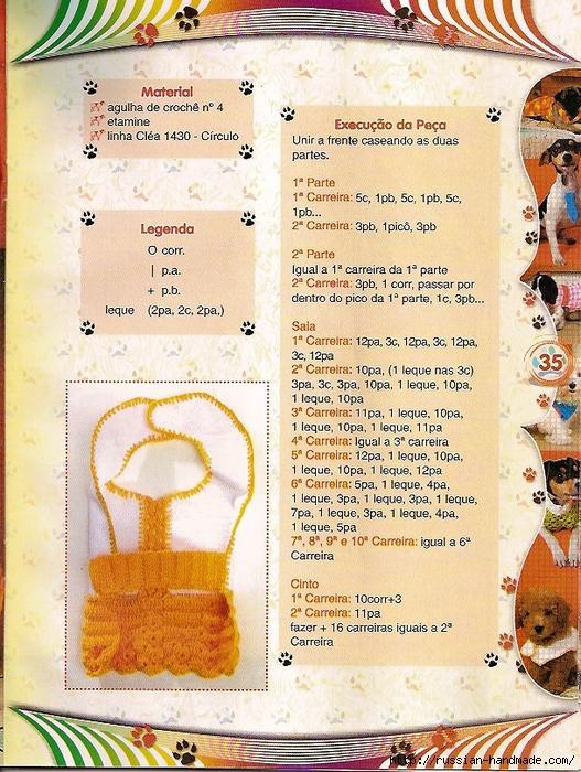 Вязалки для собачек. Журнал (30) (527x700, 407Kb)