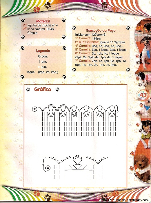 Вязалки для собачек. Журнал (36) (521x700, 337Kb)