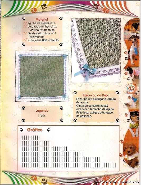 Вязалки для собачек. Журнал (38) (533x700, 428Kb)