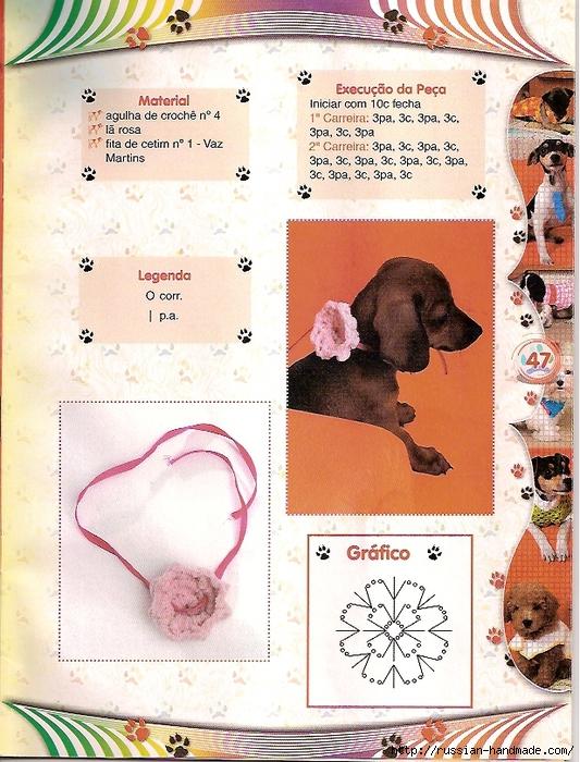 Вязалки для собачек. Журнал (40) (533x700, 371Kb)
