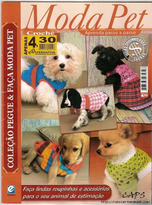 Вязалки для собачек. Журнал (44) (518x700, 364Kb)