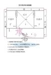 Превью 6 (479x700, 66Kb)