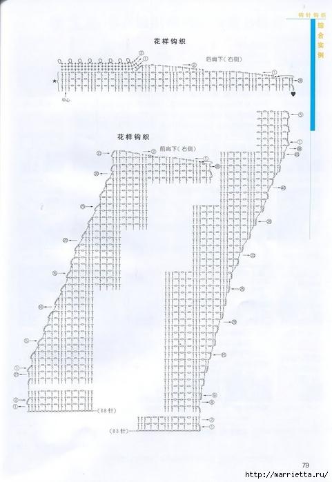 ������� ������� �� ������. �������� ������ (67) (481x700, 181Kb)