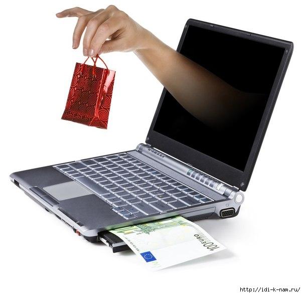 ошибки трудности проблемы при покупках в интернет магазине магазинах/4682845_interpokup1 (604x588, 107Kb)