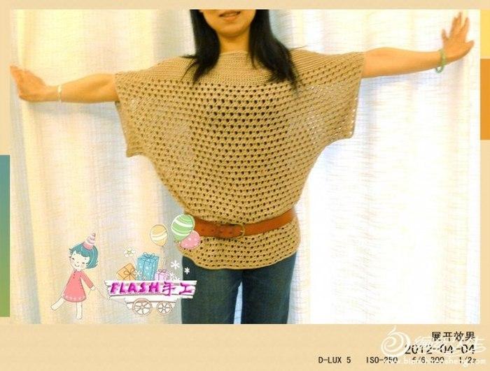 пуловер летучая мышь1 (700x531, 71Kb)