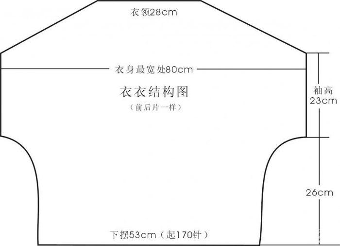 пуловер летучая мышь1_1 (700x506, 24Kb)