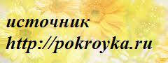 3925311_po_materialam (240x90, 50Kb)