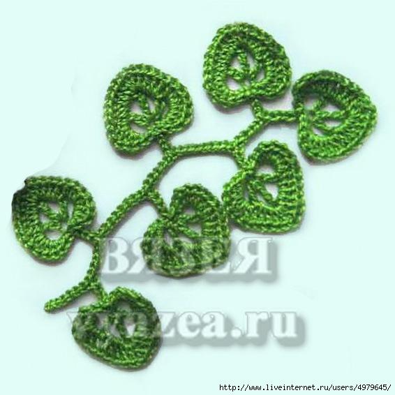 Листья и веточки в ирландском вязании