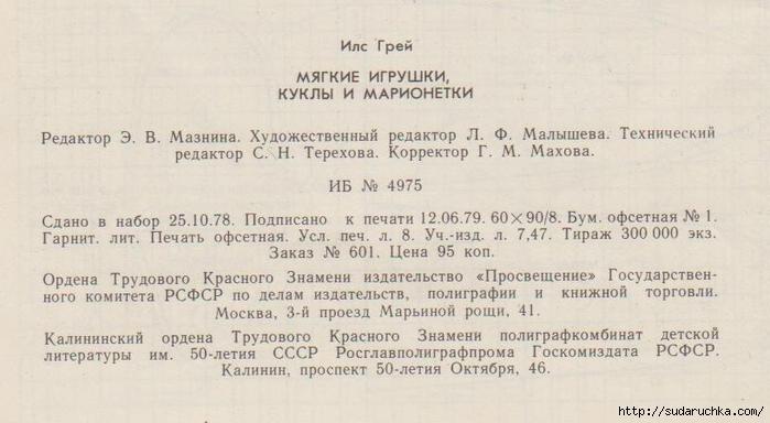 K 059 (700x384, 175Kb)
