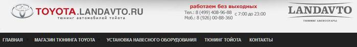 1207817_toiota_obr (700x92, 11Kb)