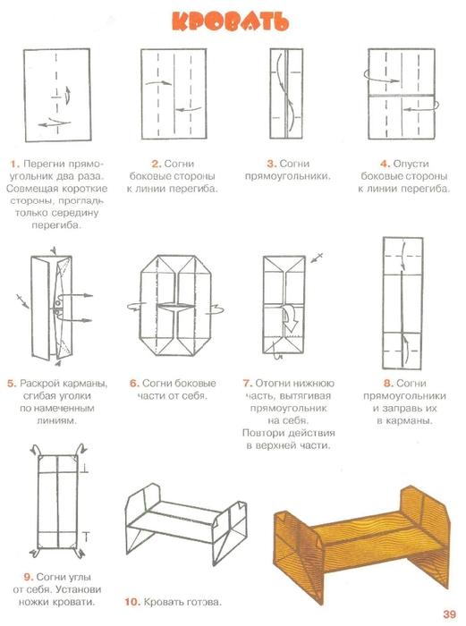 Как сделать шкаф из картона схема