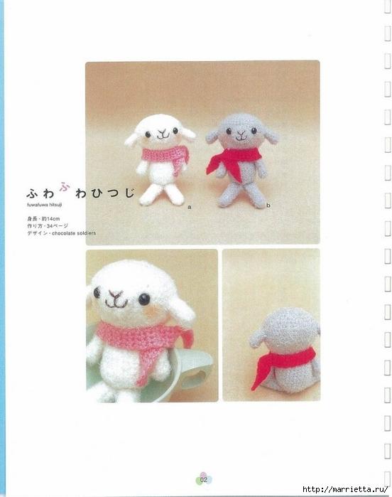 Игрушки АМИГУРАМИ крючком. Японский журнал со схемами (3) (552x700, 160Kb)